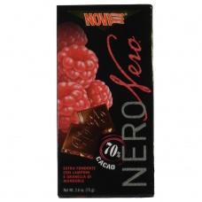 Шоколад Novi 70% какао з малиною 75гр
