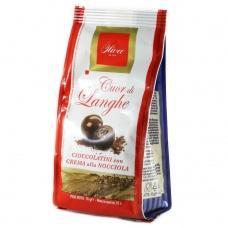 Цукерки шоколадні Cuor di Langhe з горіхово кремовою начинкою 70г