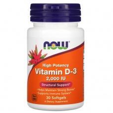 Вітаміни Now D3 (2000ME), 30шт