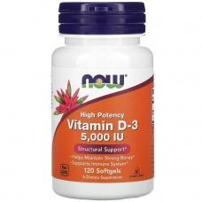 Вітаміни Now D3 (5000ME), 120 шт