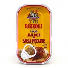 Анчоуси Rizzoli в пікантному соусі 80г