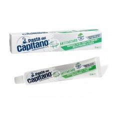 Зубна паста Capitano Antitartar 75мл