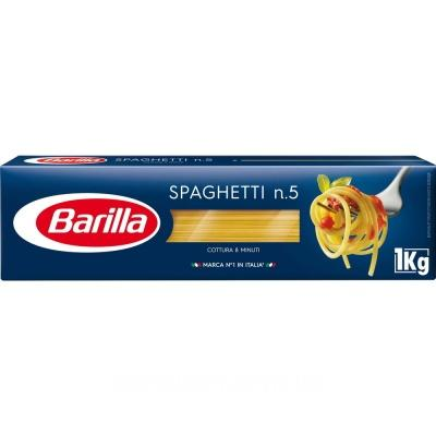 Класичні Barilla Spaghettini n.5 1 кг