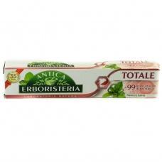 Зубна паста Antica Erboristeria шавлій і м'ята 75мл